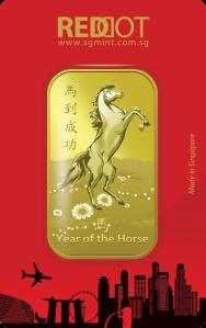 1 oz. 9999 Gold Lunar Horse
