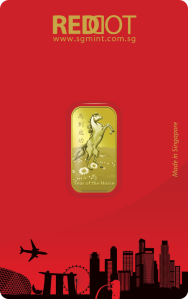 5g 9999 Gold Lunar Year of the Horse 2014