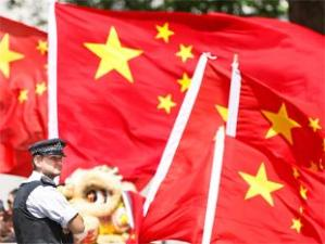 china-flag_ap
