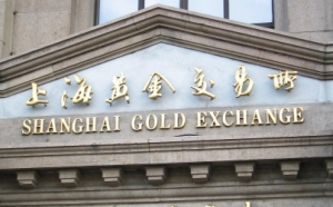 shanghai_gold_exchange_markfooter