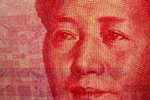 renminbi_1
