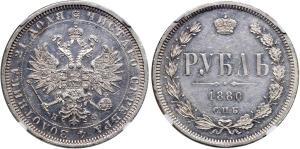 coin-image-1_Ruble-Silver-Russian_Empire_(1720_1917)-x_kKbzbibBoAAAFLWBmjlszU